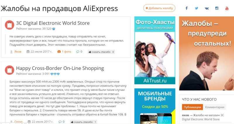 aliexpress6