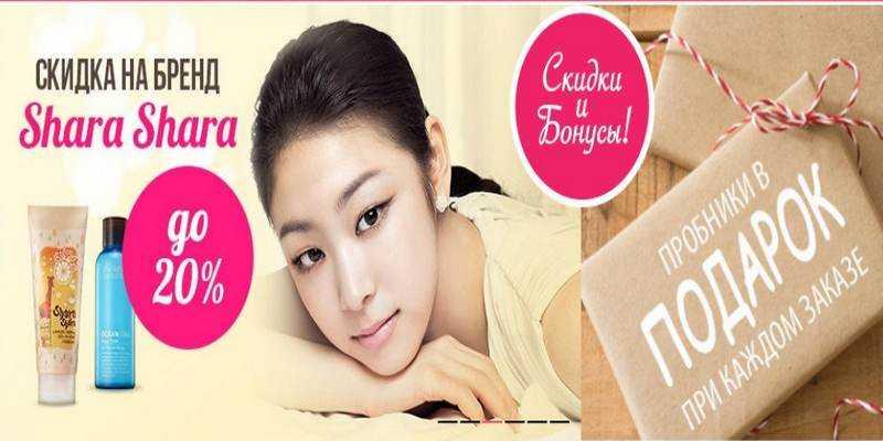 Корейская косметика в Luckycosmetics