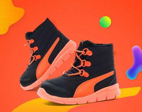 Детские ботинки Puma