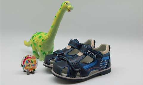 Детская обувь Дракоша