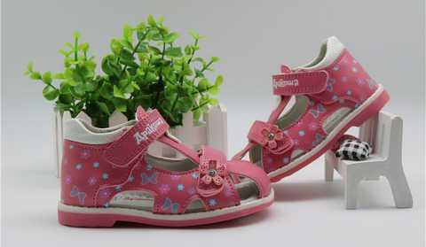 Обувь для девочек Дракоша