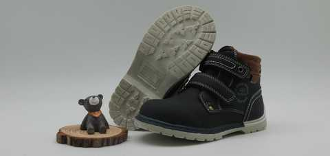 Детские ботинки Дракоша