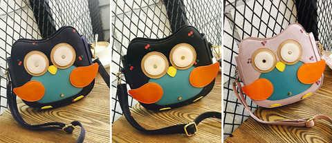 Детская сумка Tinkin