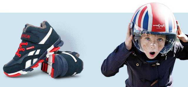 Детская обувь UOVO на Алиэкспресс