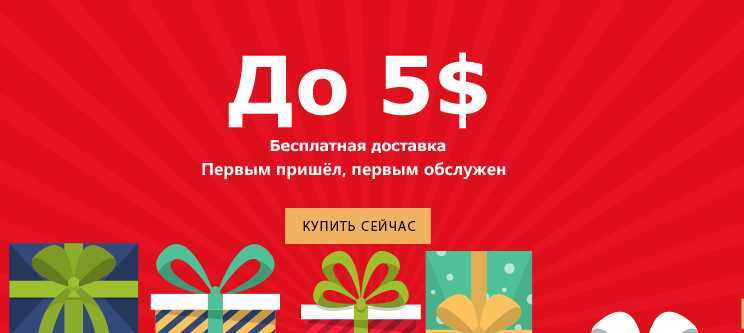 Интернет-магазин jd.ru
