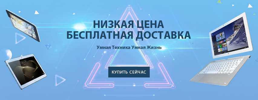 JD.ru: это лучшая альтернатива Алиэкспресс