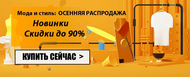 JD скидки до 9%